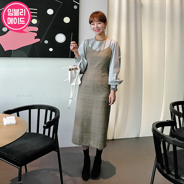 Check Long Pinafore Dress