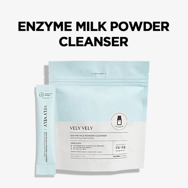 VELY VELY Enzyme Milk Powder Cleanser