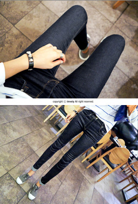 Basic Skinny Coated Jeans