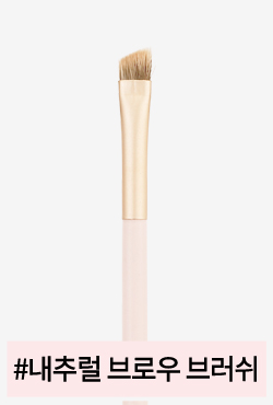 Vely Vely Brow Brush