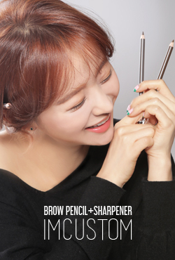 Vely Vely Im Custom Brow Pencil