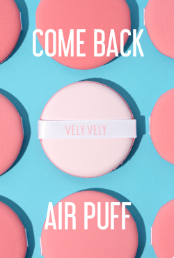 Vely Vely Aura Glow Cushion Air Puff