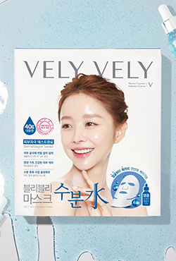 Vely Vely Hydration Mask