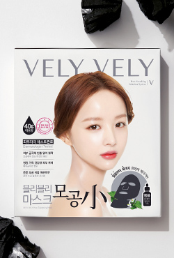 Vely Vely Pore Tightening Mask