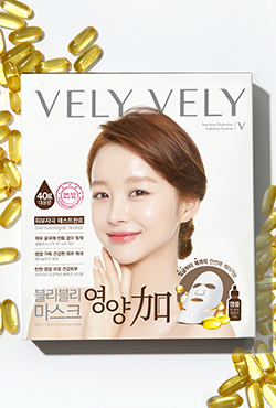 Vely Vely Enriching Mask