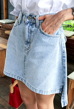 Dipped Hem Denim Skirt