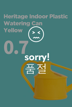 [HAWS] 0.7L Yellow Heritage Indoor Plastic Watering Can