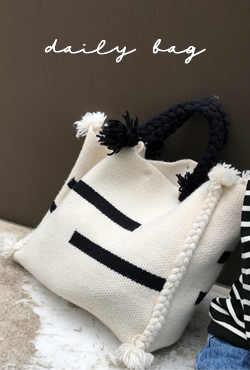 Woolen Square Tote Bag