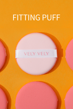 VELY VELY Fitting Puff  (5 pcs)