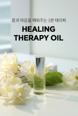 Vely Vely Healing Therapy Oil