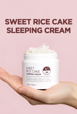 VELY VELY Sweet Rice Cake Sleeping Cream