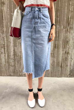 Uneven Frayed Hem Denim Skirt