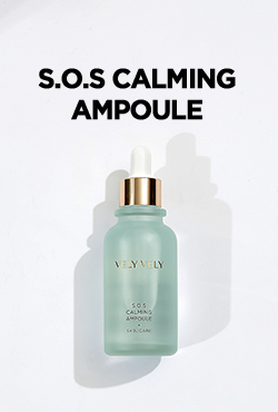 VELY VELY CALMING AMPOULE