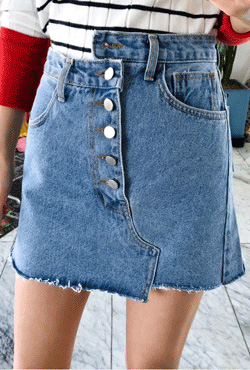 Uneven Front Button Fly Denim Skirt