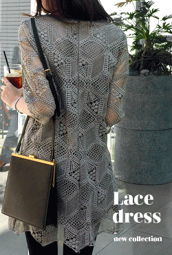Lace Overlay Uneven Hem Dress
