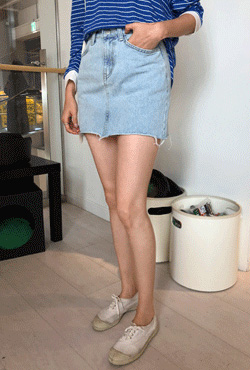 Raw Hem H-Line Denim Skirt