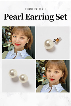 Assorted Faux Pearl Earrings Set