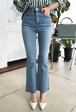 High Waist Raw Hem Bootcut Jeans