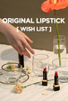 VELY VELY Lipstick [Wish List]